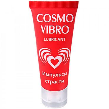 Bioritm Cosmo Vibro, 25 гр Стимулирующий лубрикант для женщин тестер fun toys gjack 2 витой вибратор анатомической формы