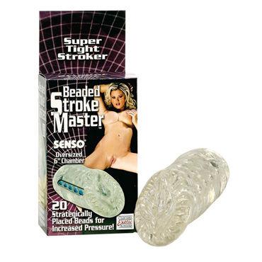 California Exotic Stroke Master Мастурбатор с бусинками