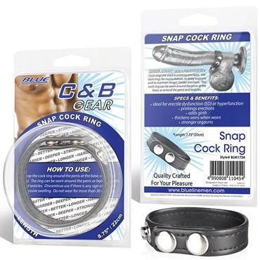 Blue Line Snap Cock Ring Эрекционное кольцо на металлических клепках blue line cock ring with 2 ball stretcher and optional weight ring черное кольцо на член и мошонку с возможностью довесить груз