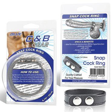 Blue Line Snap Cock Ring Эрекционное кольцо на клепках electric lingerie amethyst rain butt plug