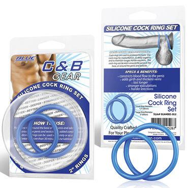 Blue Line Silicone Cock Ring Set, голубой Два эрекционных кольца из силикона тестер fun toys gjack 2 витой вибратор анатомической формы