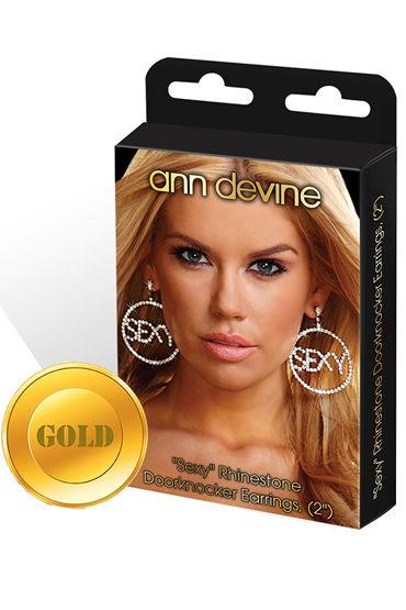 Ann Devine Sexy, золотой Серьги с игривой надписью о кэтсьюты и чулки на тело baci lingerie