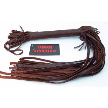 BDSM Арсенал многохвостая плеть, коричневая С жесткой рукояткой bdsm арсенал многохвостая плеть 30 см со штырем для насадок