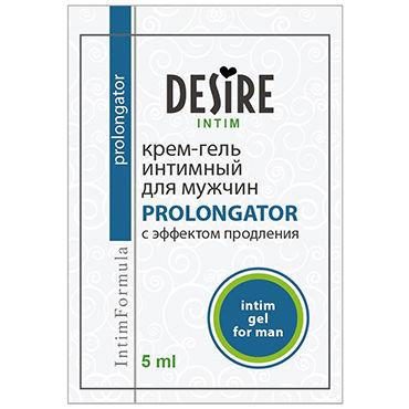 Desire Prolongator, 5 мл Крем-гель пролонгирующего действия desire mini 7 kenzo flower 5 vk 6