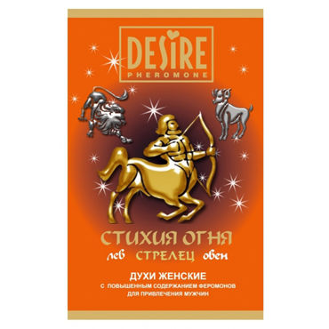Desire Стихия Огня Стрелец, 5мл Женские духи с феромонами на масляной основе