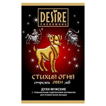 Desire Стихия Огня Овен, 5мл Мужские духи с феромонами на масляной основе