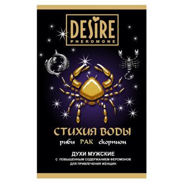 Desire Стихия Воды Рак, 5мл Мужские духи с феромонами на масляной основе