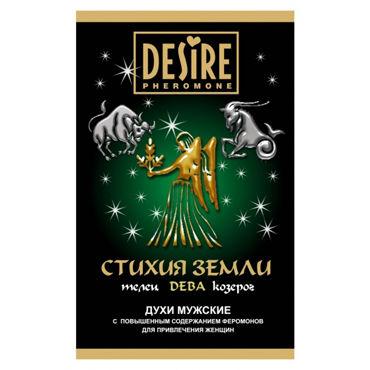 Desire Стихия Земли Дева, 5мл Мужские духи с феромонами на масляной основе