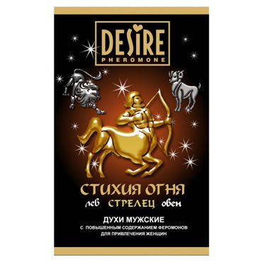 Desire Стихия Огня Стрелец, 5мл Мужские духи с феромонами на масляной основе