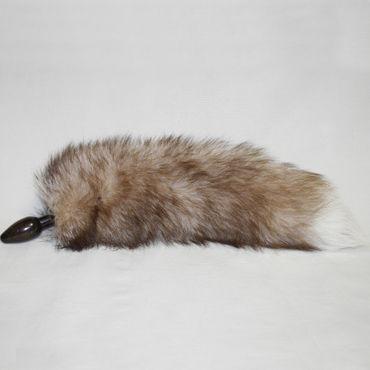 Wild Lust анальная пробка, 32 мм Черная, с коричневым лисьим хвостом