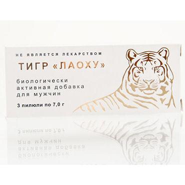 Тигр Лаоху, 3 шт БАД для повышения потенции