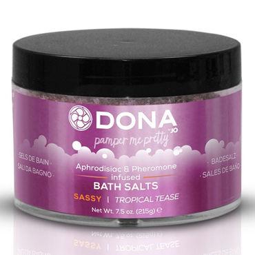 Dona Bath Salt Sassy Aroma Tropical Tease, 215 г Соль для ванны меняющая цвет воды с ароматом Страсть увлажняющий лосьон для массажа dona massage lotion sassy aroma tropical tease 235 мл