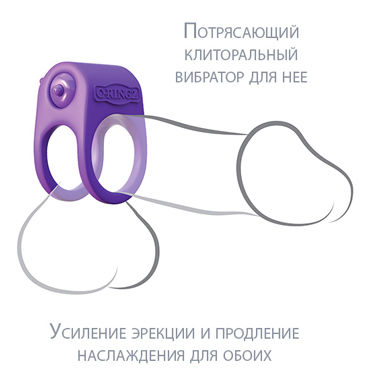 Pipedream Fantasy C-Ringz Silicone Duo-Ring - фото 7