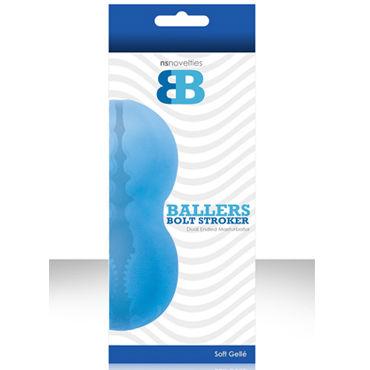 NS Novelties Ballers Bolt Stroker, голубой Мягкий мастурбатор с ассиметричным тоннелем