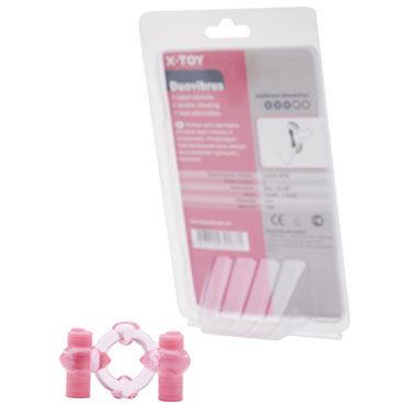 X-Toy Duovibrus III, розовое Эрекционное кольцо с двумя виброэлементами 6 x toy lasso фиолетовая