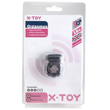 X-Toy Orgasmus III, серое Эрекционное виброкольцо
