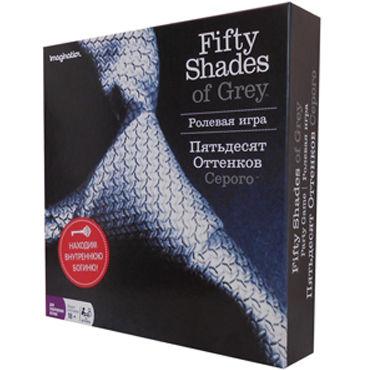 Fifty Shades of Gray настольная игра По мотивам знаменитого эротического романа fifty shades darker no bounds flogger флоггер из натуральной кожи и замши